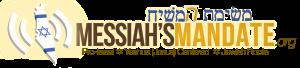 Messiah's Mandate
